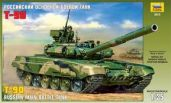 T-90 Russian MBT. gab. 23.00 €