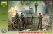 German Tank Crew WWII Late 1943-1945. gab. 5.75 €