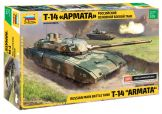 T-14 Armata Russian Main Battle Tank. gab. 26.50 €