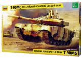 T-90 MS Russian MBT. gab. 23.50 €