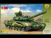 T-90 Russian MBT. gab. 10.75 €