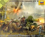 Soviet Machinegun Crew 1941. gab. 3.00 €