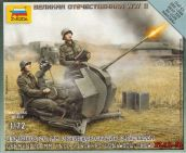 German Anti-Aircraft Gun with Crew. gab. 3.00 €