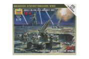 Soviet 85mm Anti-Aircraft Gun. gab. 6.00 €