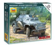 Sd.Kfz.222 Armored Car. gab. 3.00 €