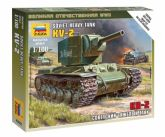 KV-1 with F-32 Gun. gab. 3.00 €