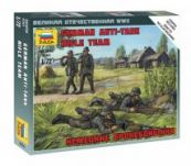 German Anti Tank Team WWII. gab. 3.00 €