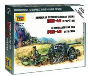 German Anti Tank Gun PAK-40 with Crew. gab. 3.00 €