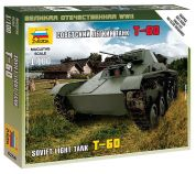 T-60 Soviet Light Tank. gab. 3.00 €